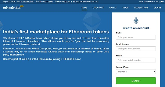 Best Bitcoin Website In India Free Ethereum Mining Software