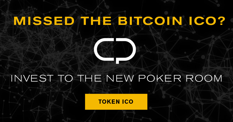 cahpokerpro ICO Review cash poker pro