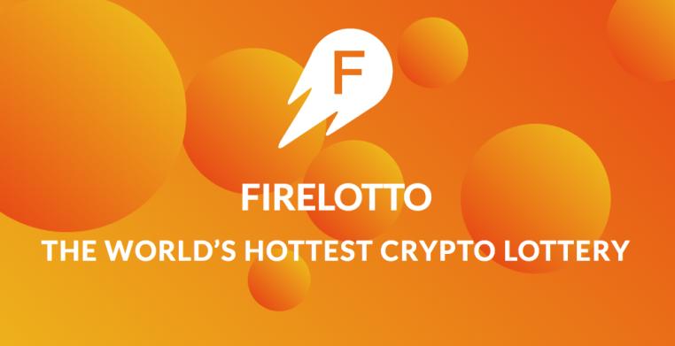 FireLotto-ICO review