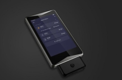 Ellipal Titan Bitcoin hardware wallet