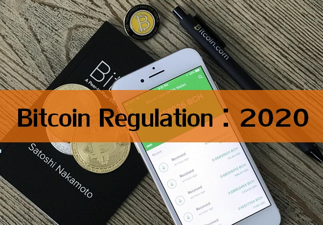Bitcoin Regulation 2020 crypto