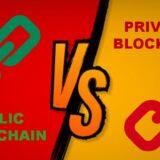private vs public blockchain - the difference